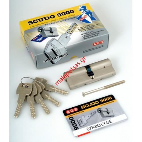 κυλινδρος - αφαλος υψηλης ασφαλειας κατα της διατρησης με κλειδι ασφαλειας με ατσαλινες μπαρες agb scudo 9000